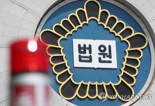양승태 사법부 임창용·오승환 원정도박 재판 뒤집은 정황